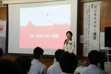情報処理科全学年 ビジネスマナー講習を実施しました