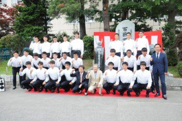 第97回全国高校サッカー選手権大会優勝V2を記念し、記念碑除幕式を行いました