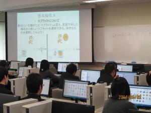 情報処理科2年生が青森大学の特別授業を受講しました。