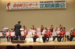 第49回 定期演奏会 ~北の街コンサート~ 無事終了