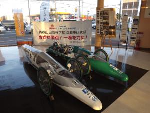 Honda エコ マイレッジ チャレンジ本校出走車を展示