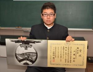 DSC_6450賞状+写真③-300x233