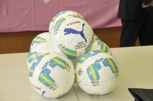 第93回全国高校サッカー選手権 ボール贈呈式