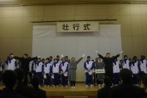 第62回 国民体育大会 出場選手・監督壮行式