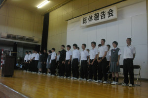 平成27年度 総体報告会