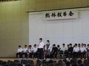 平成26年度 総体報告会