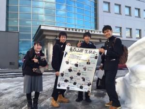 東青地区高等学校生徒会リーダー研修会に参加しました
