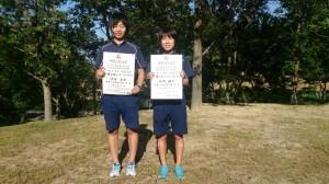 第19回東北高等学校新人陸上競技選手権大会