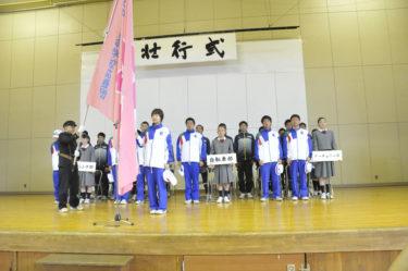 第70回 国民体育大会 出場監督・選手壮行式