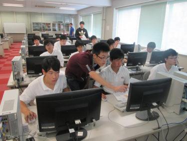 情報処理科1年生が青森大学の特別授業を受講しました (2015年09月08日)