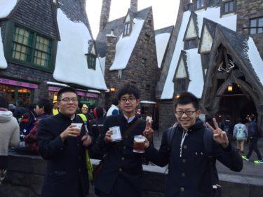修学旅行 関西・東京コースA隊無事終了しました