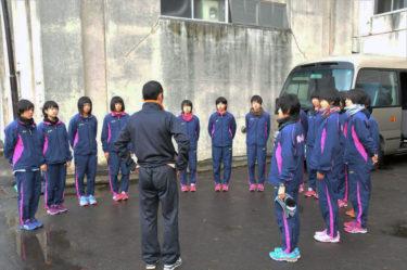 女子陸上競技部が京都へ出発