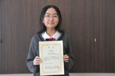 全国高校カーリング大会スローガン部門で最優秀賞!