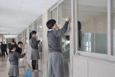 A日程学力検査 準備真最中!