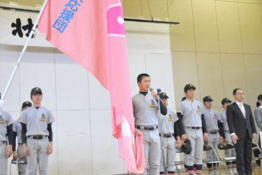 選抜高校野球大会組み合わせ決定!