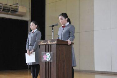 修了式とモンゴル留学生から最後の挨拶