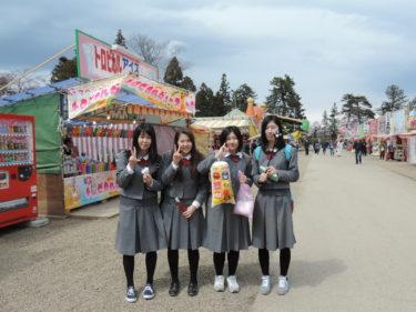 普通科教養コース 弘前桜まつり見学授業に行ってきました