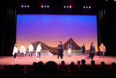 演劇コース生徒 東青・下北地区 夏季演劇合同発表会