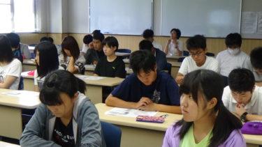 特進コース 夏期学習合宿無事終了しました