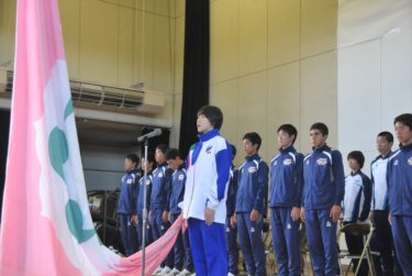 第71回 国民体育大会 出場監督・選手壮行式