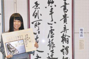 第37回 青森県高等学校総合文化祭