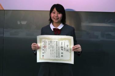 調理科生 食肉総菜創作全国大会第4位!