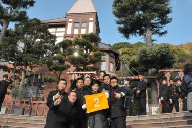 修学旅行 沖縄・関西コース全行程無事終了しました