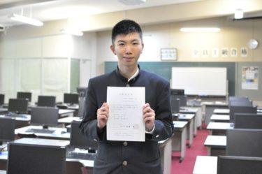 情報処理科生 弘前大学合格!