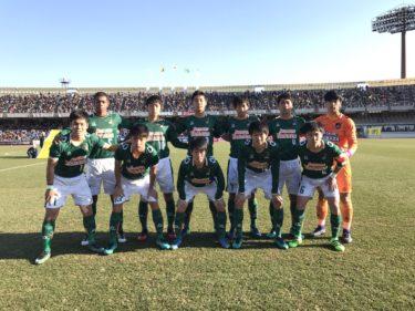 全国高校サッカー選手権大会 3回戦 勝利!