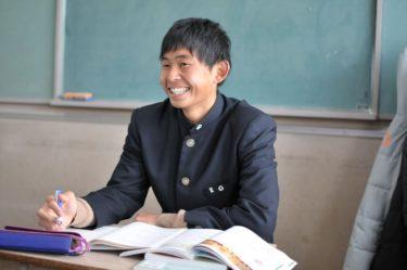 2年生郷家友太君 U‐18日本代表選出!