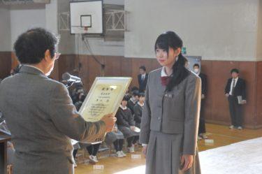 卒業式前の各表彰状授与