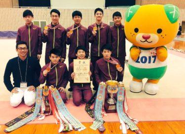 全国高校選抜大会 男子新体操団体優勝