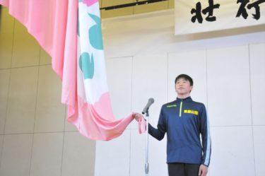 青森県高校総体壮行式を行いました