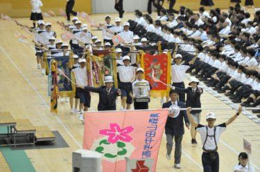 第70回青森県高校総体総合開会式