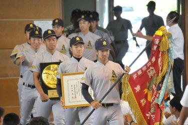 硬式野球部 甲子園出場壮行式を行いました