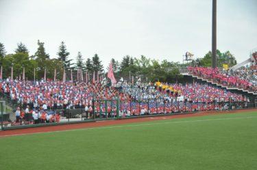 全校生徒の皆さんへ 野球決勝戦全校応援のお知らせ