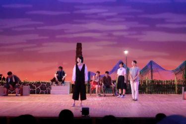 中学生演劇ワークショップを実施しました