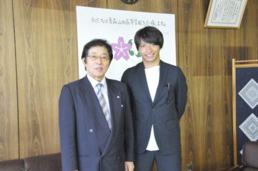 柴崎岳選手日本代表選出!