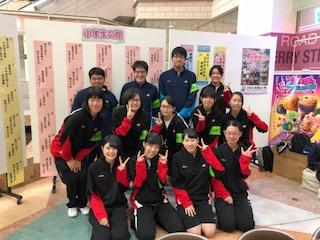 本校JUMPチーム 少年非行防止フェアに参加