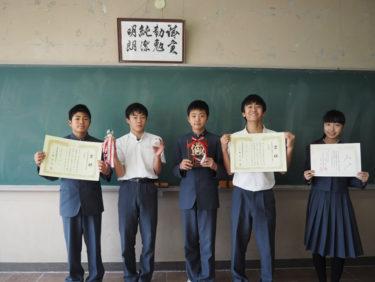 中学校特進コース2年生 青森県理科教育研究会会長賞受賞!