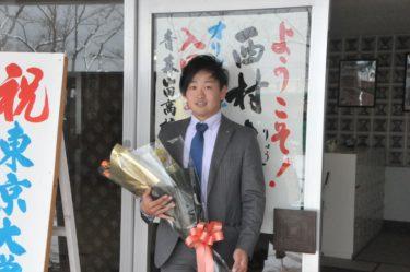 本校OB西村凌選手が母校へ挨拶 オリックスドラフト5位指名!