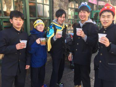 修学旅行 広島・関西コースB隊 最終日