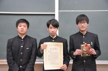 青森大学主催高校生科学研究コンテストに情報処理科生徒が参加しました