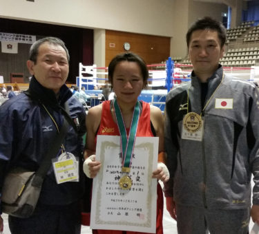 全日本女子ボクシング選手権大会ジュニアの部 優勝!