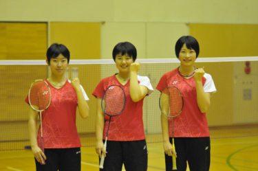 バドミントン部生徒3名 U19日本代表決定!