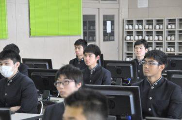 情報処理科 青森大学との高大連携特別授業3年目がスタートしました
