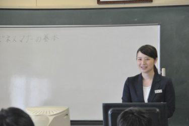 情報処理科3年生 ビジネスマナー講習を実施しました