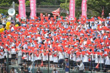 全校生徒の皆さんへ 野球準決勝全校応援のお知らせ