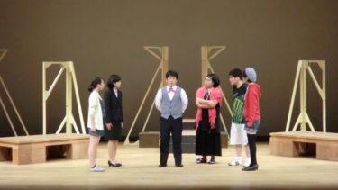 東青・下北地区夏季演劇合同発表会を行いました
