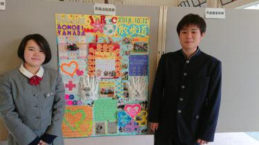 第39回青森県高等学校総合文化祭